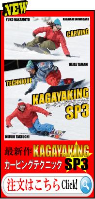 カービングテクニックSP3注文バナー.jpg